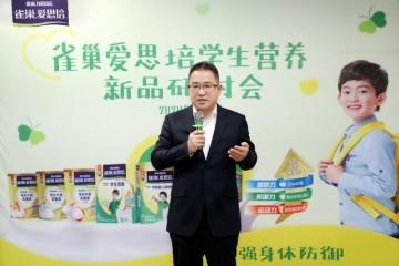 """守护孩子健康成长 """"雀巢爱思培""""创新推出学生牛奶燕麦粥和营养奶麦粉"""""""