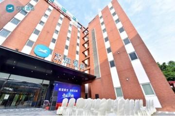 汉庭3.5成都旗舰店开业:一碗豌杂面里的旅居体验升级