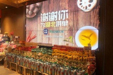 七鲜超市武汉开业倒计时,安全放心才是品质生
