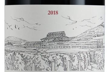 拉菲罗斯柴尔德集团推出瓏岱2018年份佳酿