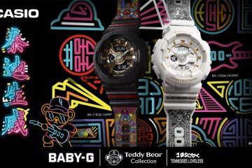 大器「顽」成,泰迪生威!BABY-G携手TEDDY新款礼盒来袭