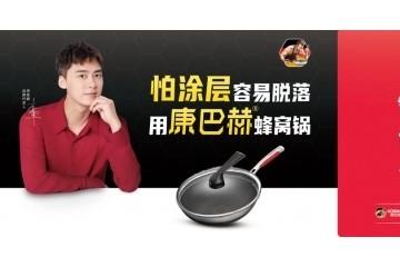 康巴赫乔迁杭州钱江世纪城,进军电商之都开启全新征程