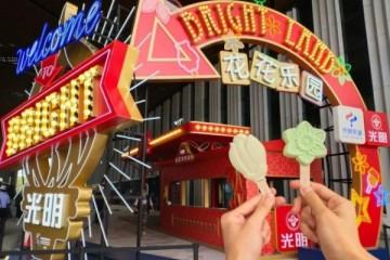 """论网红冰淇淋的基本修养:家乐氏x和路雪轻优联手上线""""不会化的冰淇淋"""""""""""