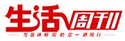 中国创客家居网